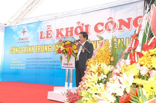 Commencement of construction of Khanh Hoa Power Center