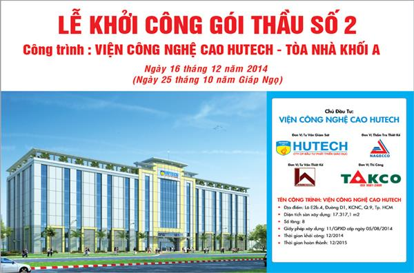 Ground Breaking Ceremony of HUTECH Institute of High Technology